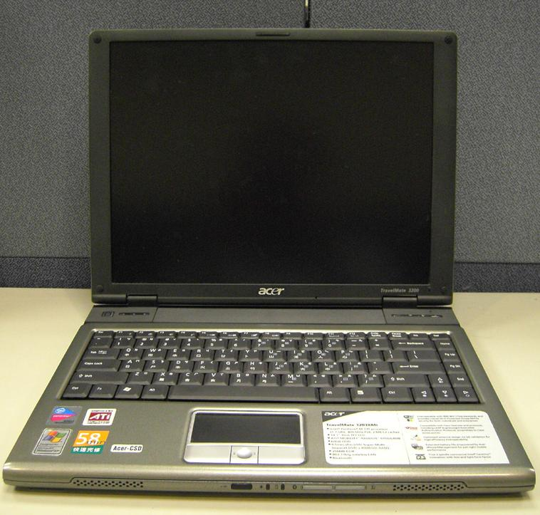 Picture of Recalled Notebook Computer